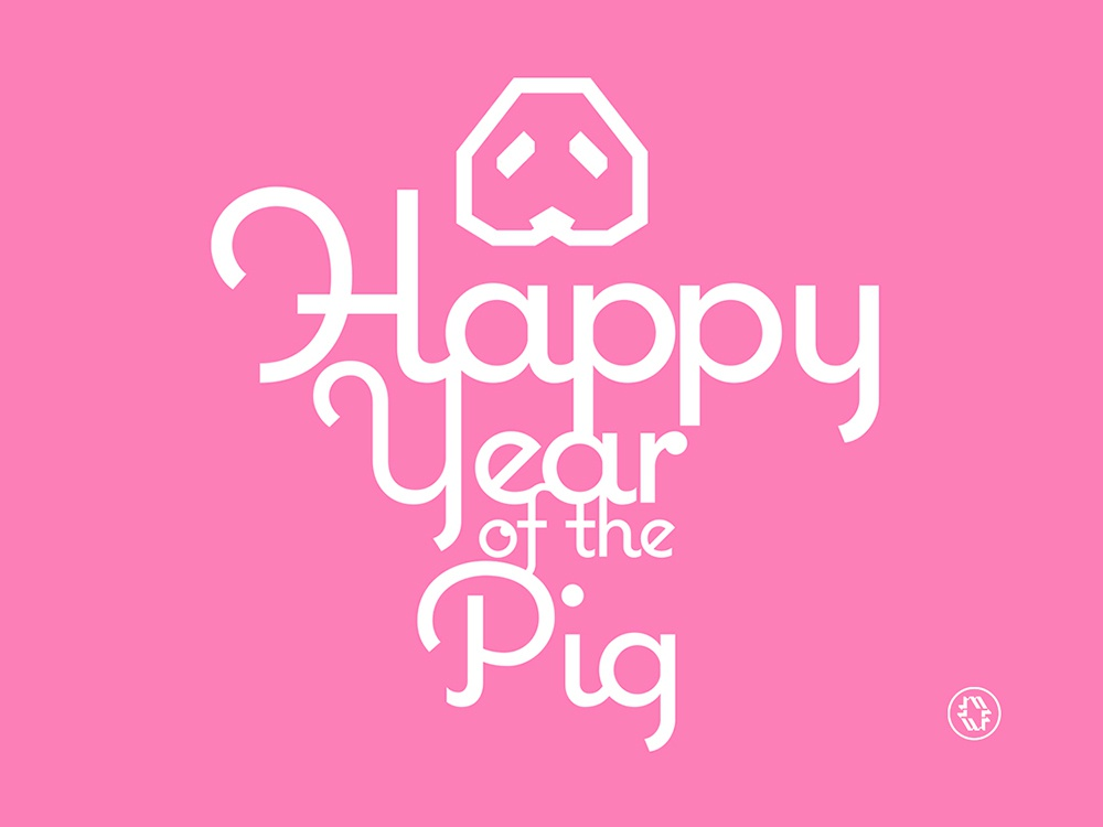 Happy Year Of The Pig retro poster typography graphic design minimalistic adobe illustrator branding logo color wflemming poster vector retro illustration