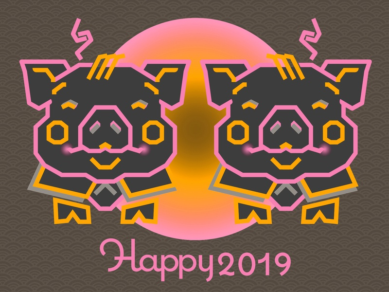 Happy Year Of The Pig - and piglets! animal art adobe illustrator graphic design color geometric poster vector digital wflemming retro illustration