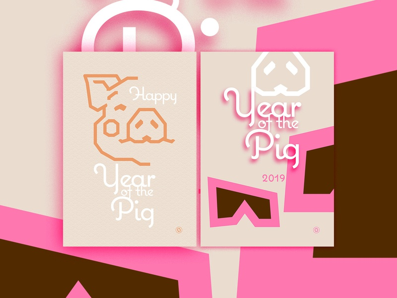 Happy Year Of The Pig in pink piglet logo typography graphic design adobe illustrator color geometric poster vector digital wflemming retro illustration