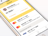 Yandex.Money account redesign