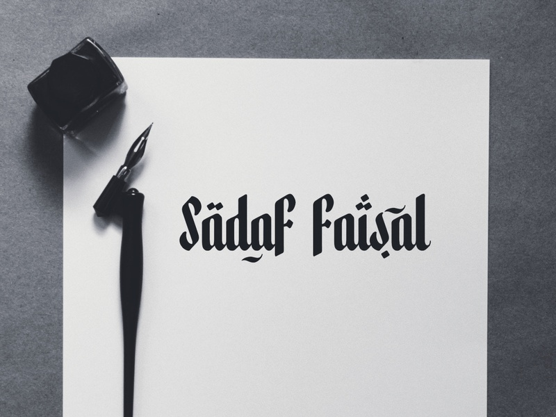 Arabic calligraphy logo for a Fashion Designer