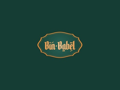 Bin Babel Logo