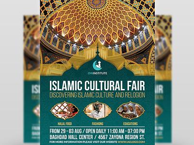 Islamic Flyer Template quran quraan prayer muslim mosque memorization masterwork islamic islam hall flyer festival fair exhibition eid culture art antique allah