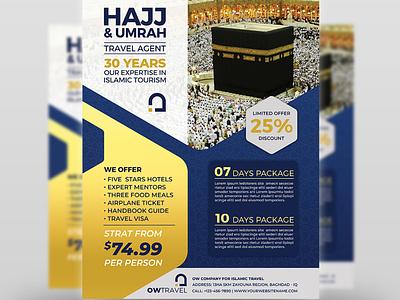 Hajj and Umrah Flyer Template poster muslim mosque middle east mecca madina ksa kaaba islamic religion islam iftar hajj haj god ethnicity eid mubark eid cultures allah