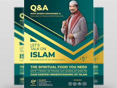 Islamic Talk Seminar Flyer Template poster muslim mosque middle east mecca madina ksa kaaba islamic religion islam iftar hajj haj god ethnicity eid mubark eid cultures allah