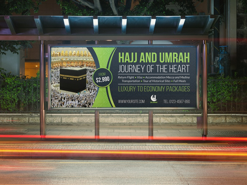 Hajj And Umrah Billboard Template religious veil religious arena religion ramadhan ramadan prophet praying muslim mosque middle east mecca madina ksa kaaba islamic religion islamic flyer islam iftar hajj haj