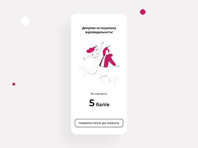 Kreditrobot iOS mobile application interaction screens illustration art screens motion graphics кириллица animation after effects credit ios app interaction illustration motion mobile animation design ux ui
