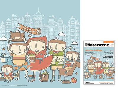 Kansai Scene Magazine japan illustration kansai nicole larue summer holiday