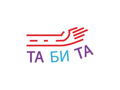 Ta Bi Ta (U I U)