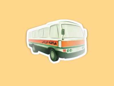 Riyadh Bus