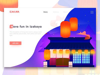 Izakaya color web ui illustration