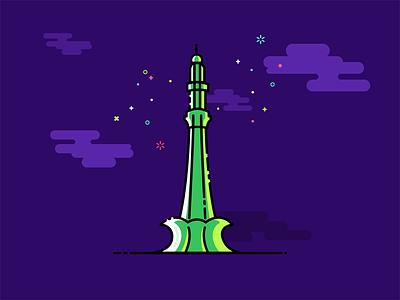 Minar e Pakistan | Illustration monument landmark tower iqbal park minaret lahore 2d style mbe illustration pakistan minar