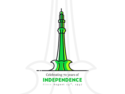 70th Independence Day minar e pakistan lahore 1947 14 august cover logo artwork banner poster illustration pakistan independence day