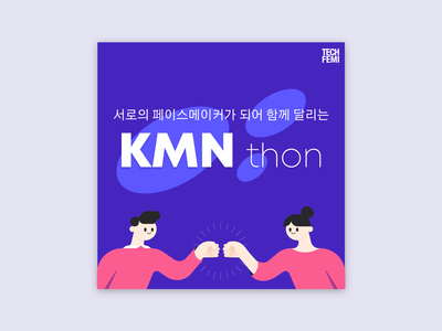 Poster of <KMNthon>