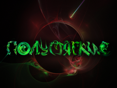 «ПОЛУМЯГКИЕ» design lettering fractals abstract art apophysis logo