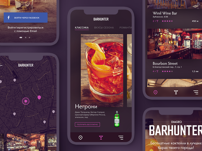 Diageo Barhunter App concept hopping map bar drinks mobile ux ui app