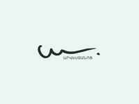 logo for art studio