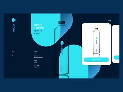 Wodər @uidesign @concept @visualdesign designofexperimentation @design