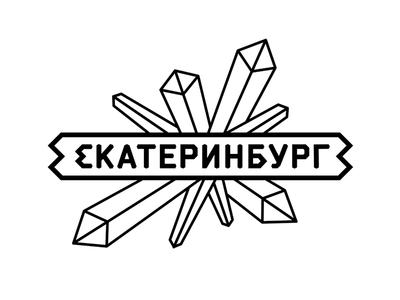 Ekaterinburg logo