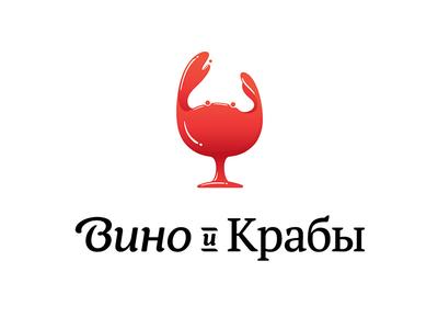 Wine&Crabs logo restourant