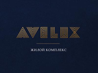 Avelux