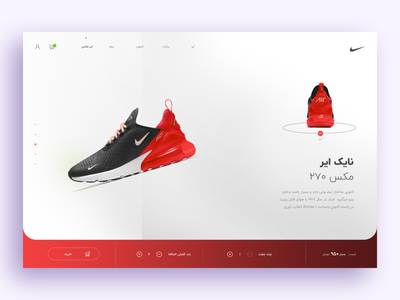 Persian Nike Shoe Store red kurdistan iraq iran nike air كوردی فارسی persian farsi index shoping store nike website minimal flat branding web ux ui