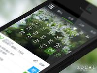 ZDcal-interface