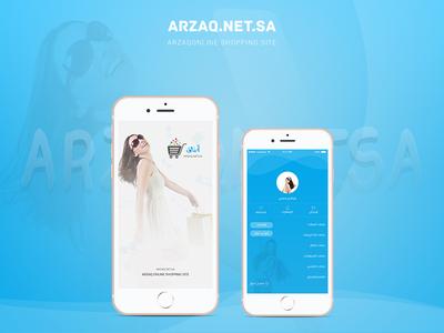 app Arzaq Shopping