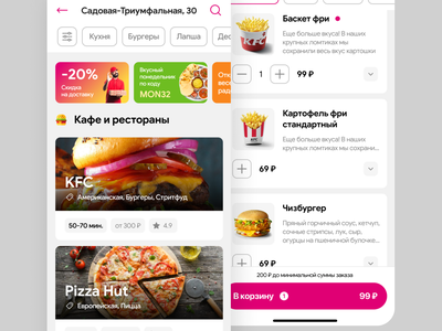 Food Delivery App UI pizza nachos burger design iphone mobile delivery food android ios ux ui interface