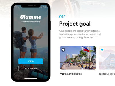 Viamme App UI (iOS & Android) trip journey guide tour viamme ui android ios