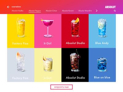 Absolut cocktails finder