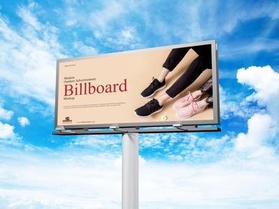 Free Modern Outdoor Advertisement Billboard Mockup