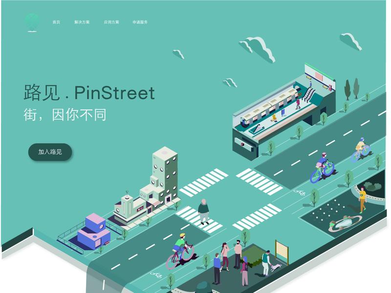 Web design illustration web ui