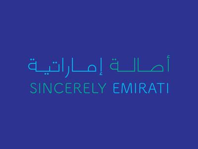 Emirati Arabic Typeface