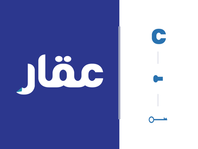 aqarmap logo ui uae logos dubai bahrain abu dhabi typeface brands design illustration graphic design type brand branding start up arabic logo
