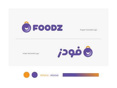 Foodz Ar, En Logo Versions 3d saudi arabia qatar arabic branding graphic design start uae design illustration logo