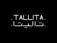 Tallita Logo Arabic, English