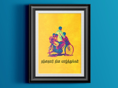 Happy Fathers day bright color kids family fatherslove tamilnadu suman tamiltypography illustration poster design father fathersday