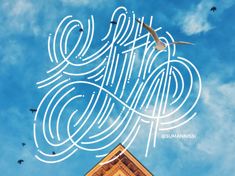 Random lInes ipadpro illustration sketch suman tamilnadu chennai typelove tamiltypography calligraphy typogaphy typo lineart bluesky blue sky