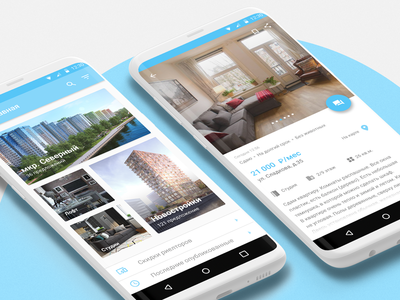 Rent app mobile concept interaction mobile ux ui android flat rent app animation