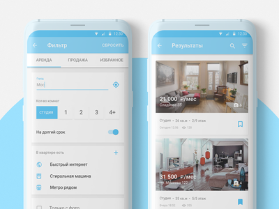 Rent app mobile concept — filtration find filter ux ui rent mobile interaction flat app animation ndroid