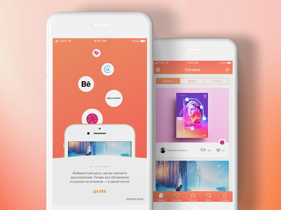 Insiration mobile app concept ux ui desinger iphone ios concept app mobile inspiration