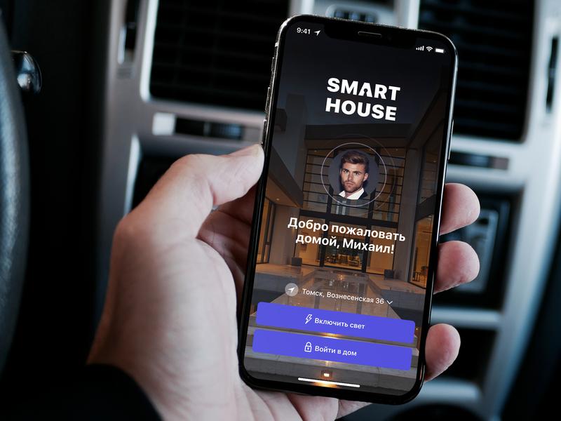 Smart house app concept - starter screen automatation house smart technology smart house iphone ios mobile app ux ui