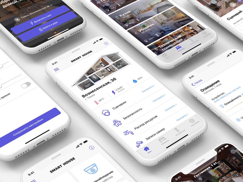 Smart house app concept iphone x personal technology smart house devices house smart iphone ios mobile app ux ui