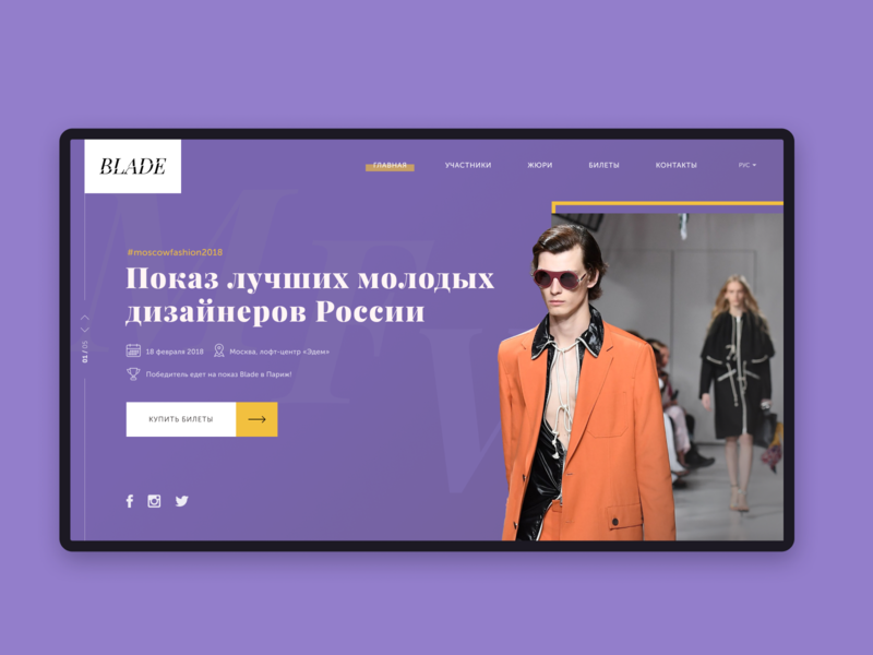 Fashion show promo page agency event art single screen interface typography runway show concept modern fashion web ux ui