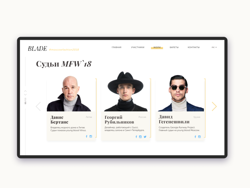 Fashion show promo jury typography event judges runway show promo agency website concept ux ui