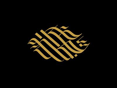 STREET CALLIGRAPHY nature logo ux ui illustration vintage pattern arabic typography typography identity logotype branding symbol