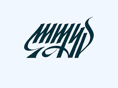 Luka - ლუკა branding and identity ui illustration vintage brand and identity identity logotype branding symbol street calligraphy calligrafiti typography