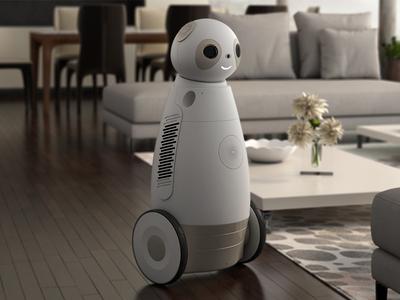 Sipro Intelligent Social Robot social keeper children kids robot