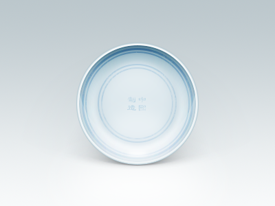 china china rebound simple zuui icon bowl psd